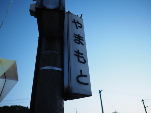 f:id:yukisigekuni:20180609000638j:plain