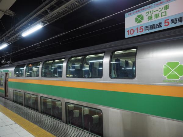 f:id:yukisigekuni:20180610215116j:plain