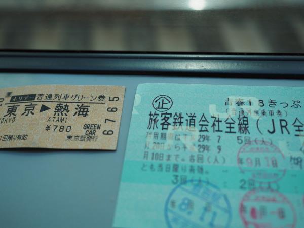 f:id:yukisigekuni:20180610215534j:plain