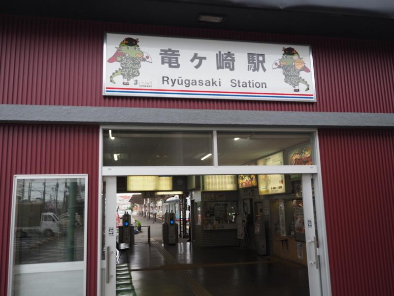 f:id:yukisigekuni:20180616220442j:plain