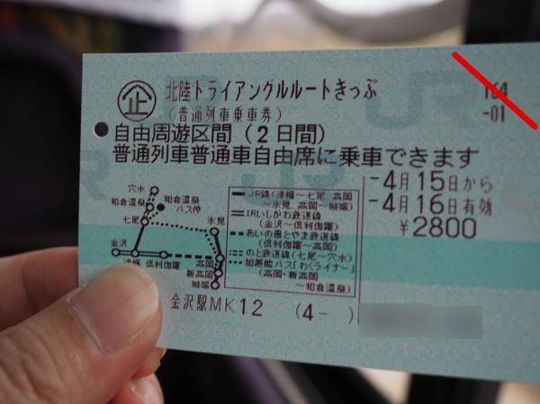 f:id:yukisigekuni:20180625001529j:plain