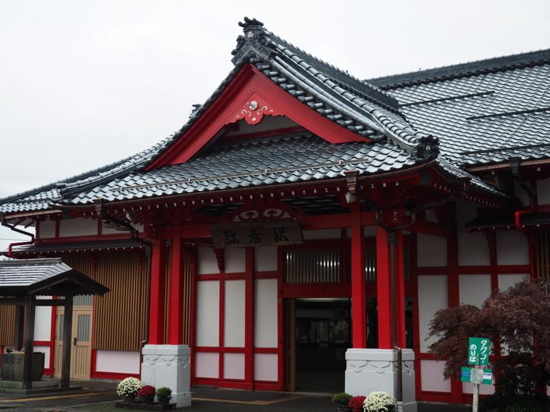 f:id:yukisigekuni:20180707214301j:plain
