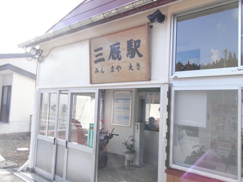 f:id:yukisigekuni:20180707214702j:plain