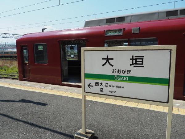 f:id:yukisigekuni:20180721164024j:plain