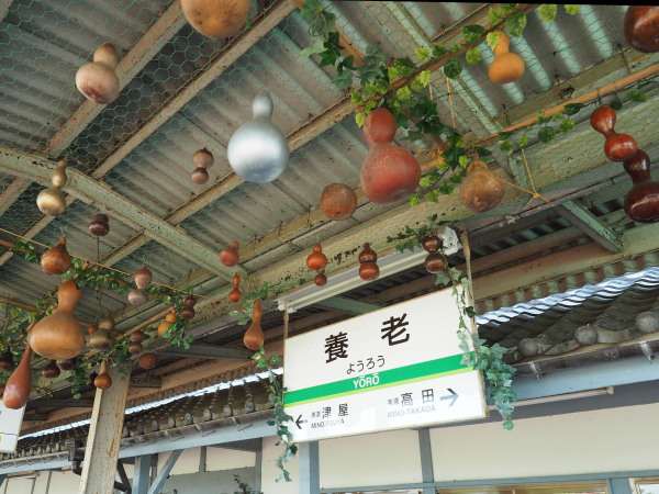 f:id:yukisigekuni:20180721164155j:plain