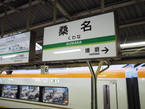 f:id:yukisigekuni:20180721164259j:plain