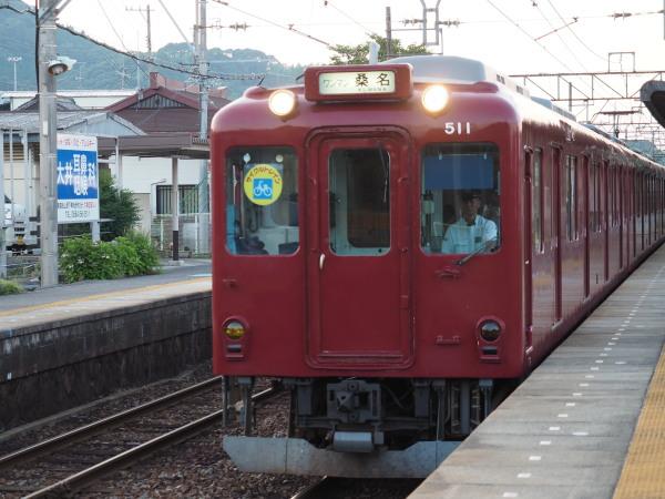 f:id:yukisigekuni:20180721164303j:plain