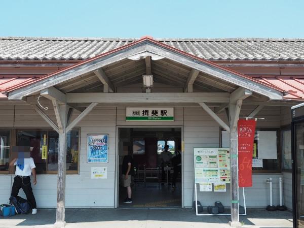 f:id:yukisigekuni:20180721165544j:plain