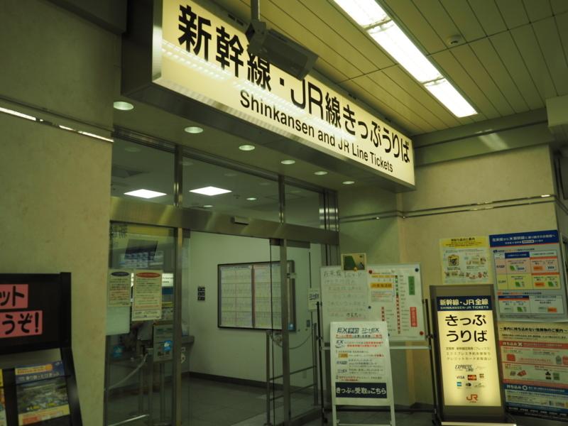 f:id:yukisigekuni:20180722204730j:plain