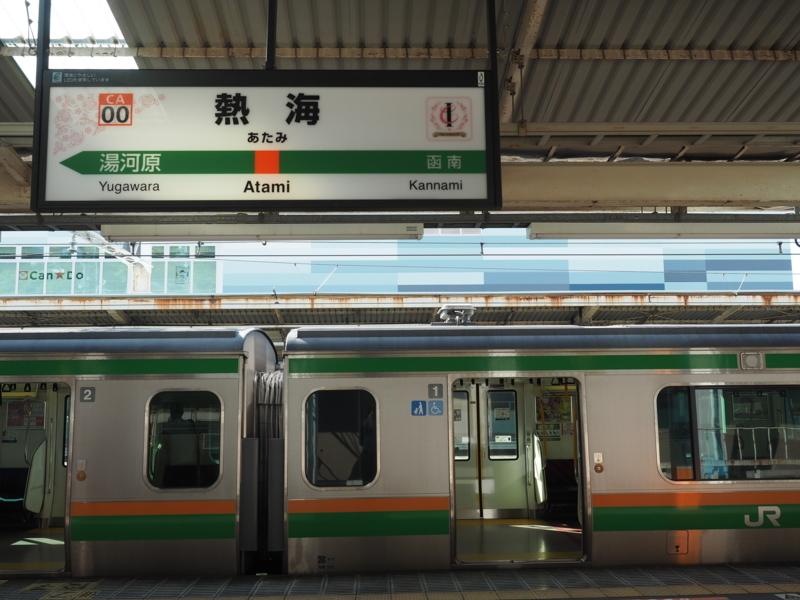 f:id:yukisigekuni:20180728122346j:plain