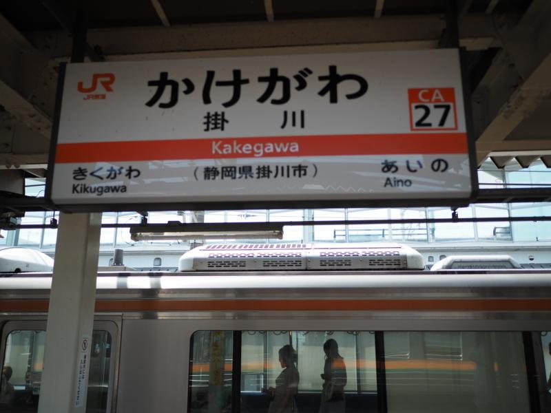 f:id:yukisigekuni:20180728122616j:plain