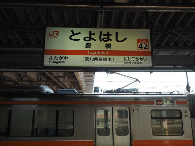 f:id:yukisigekuni:20180729175932j:plain