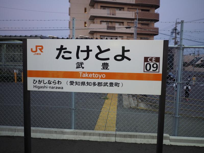 f:id:yukisigekuni:20180808184718j:plain