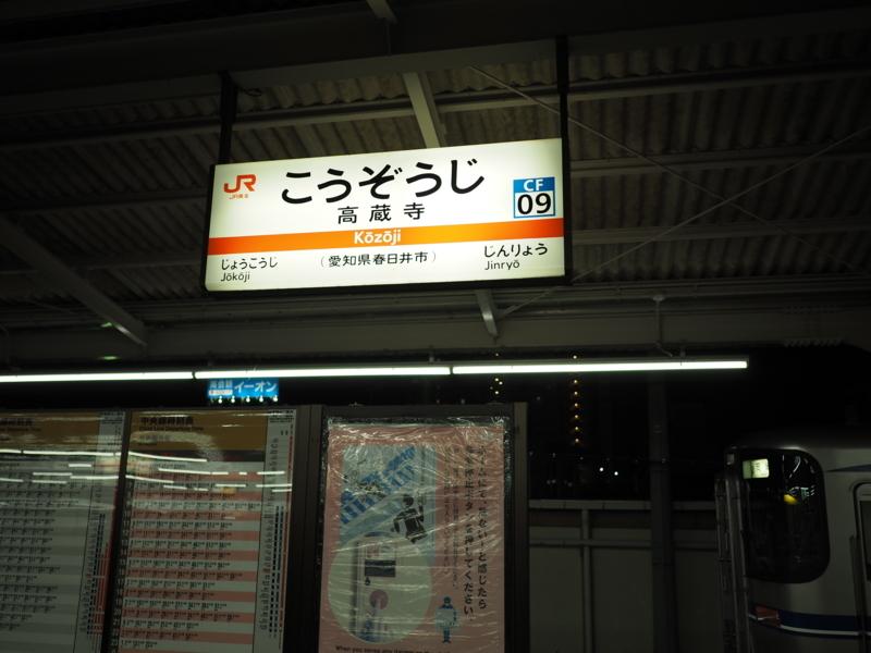 f:id:yukisigekuni:20180808184959j:plain