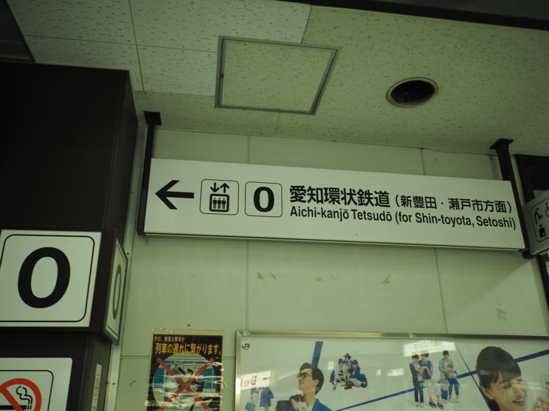 f:id:yukisigekuni:20180808185045j:plain