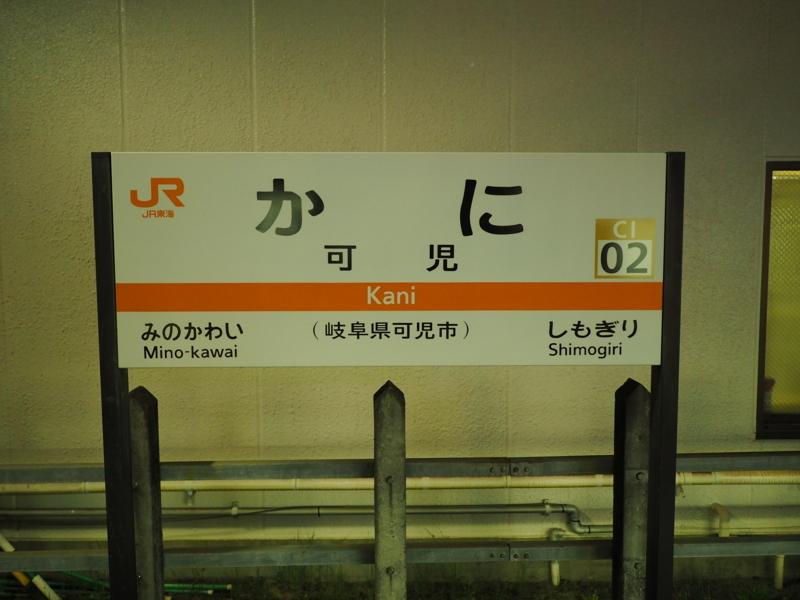 f:id:yukisigekuni:20180808185132j:plain