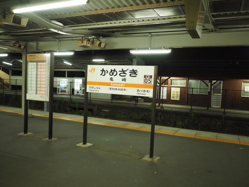 f:id:yukisigekuni:20180808185537j:plain