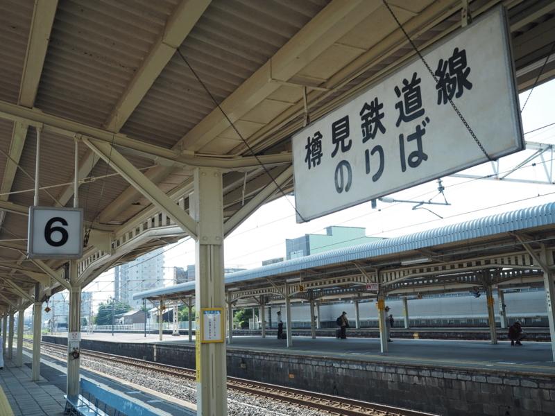 f:id:yukisigekuni:20180810232738j:plain
