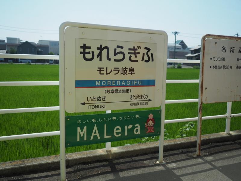 f:id:yukisigekuni:20180810233211j:plain