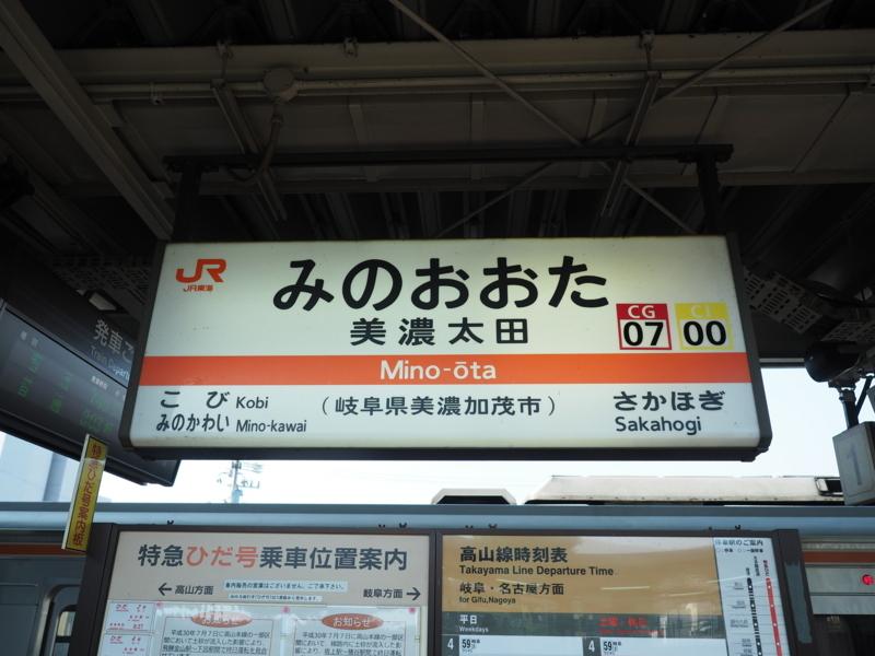 f:id:yukisigekuni:20180818223347j:plain