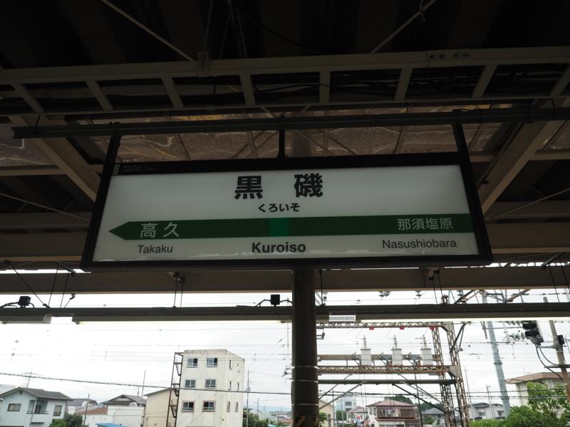f:id:yukisigekuni:20180825213954j:plain