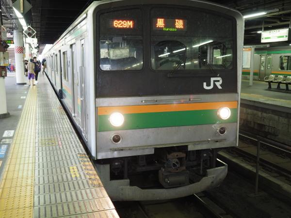 f:id:yukisigekuni:20180825214011j:plain