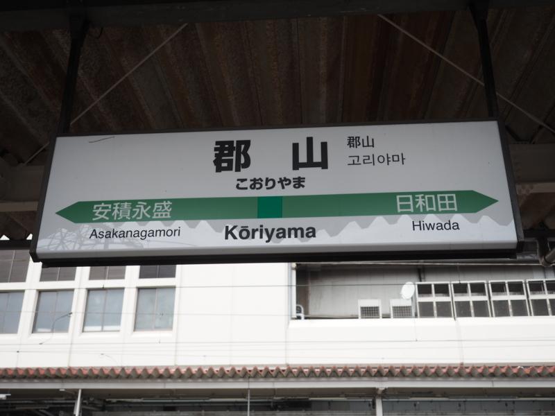 f:id:yukisigekuni:20180826125539j:plain