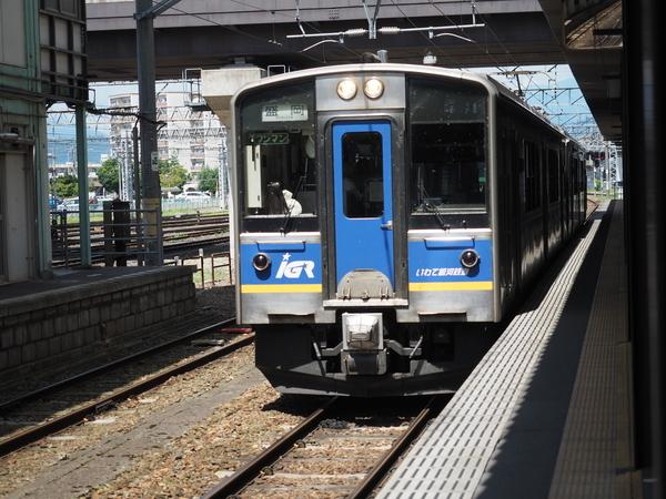 f:id:yukisigekuni:20180902172416j:plain