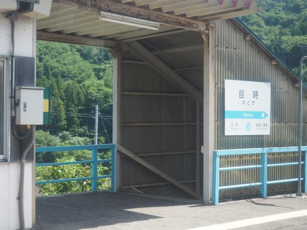 f:id:yukisigekuni:20180902172844j:plain