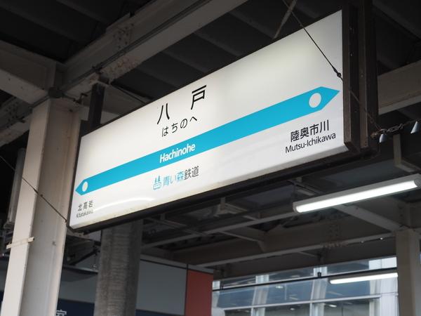f:id:yukisigekuni:20180902173049j:plain