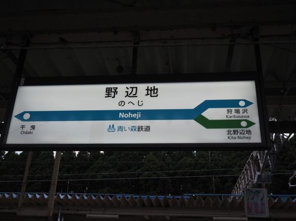 f:id:yukisigekuni:20180902224603j:plain