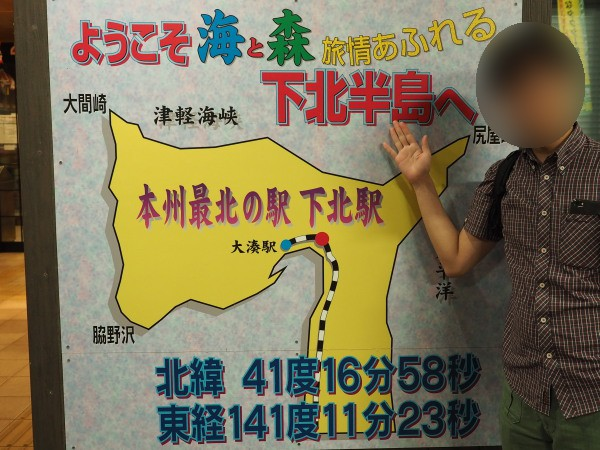 f:id:yukisigekuni:20180903224633j:plain
