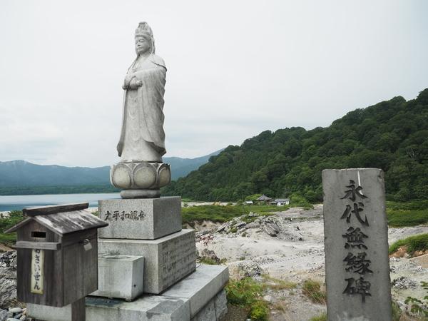 f:id:yukisigekuni:20180908211434j:plain