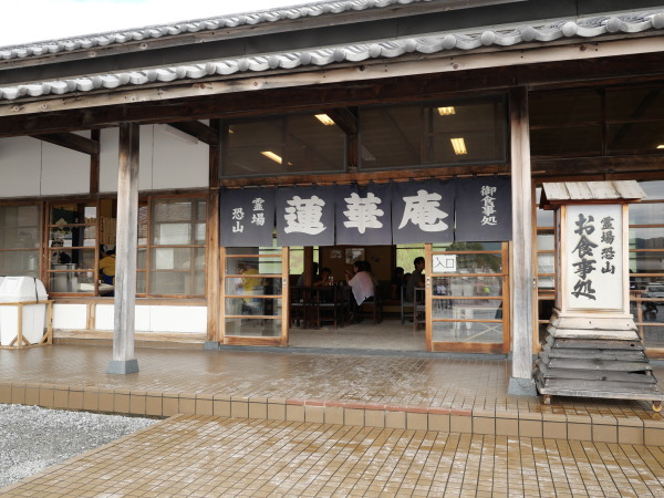 f:id:yukisigekuni:20180908214008j:plain