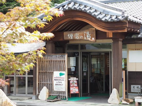 f:id:yukisigekuni:20180917100345j:plain