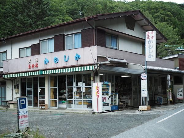 f:id:yukisigekuni:20180917100355j:plain
