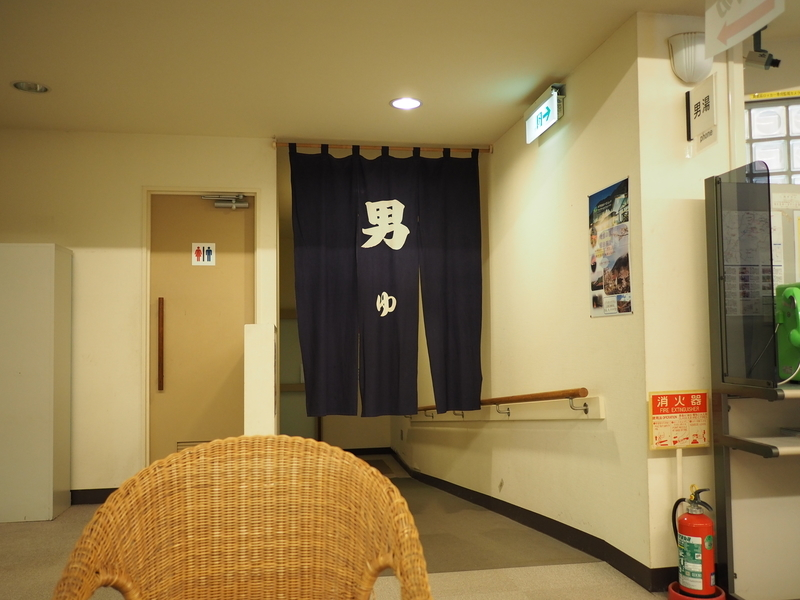 f:id:yukisigekuni:20180917100532j:plain