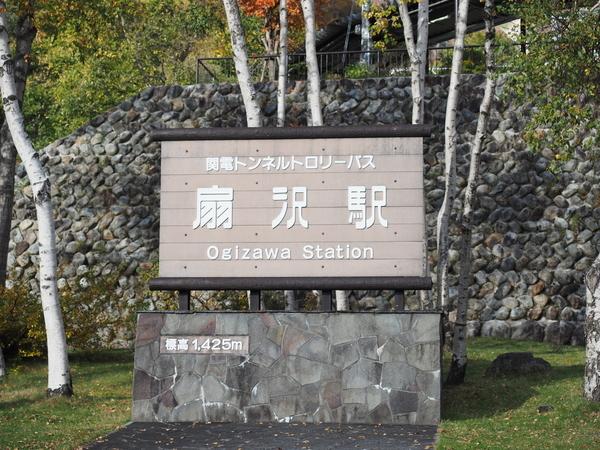 f:id:yukisigekuni:20181008113448j:plain