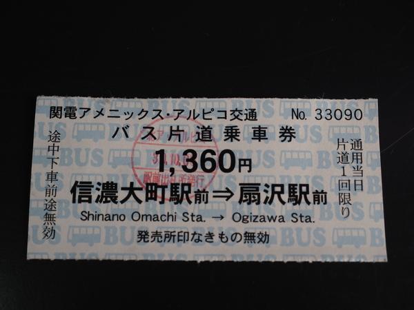 f:id:yukisigekuni:20181010220150j:plain