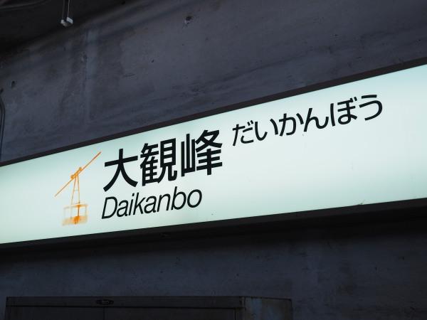 f:id:yukisigekuni:20181014141435j:plain