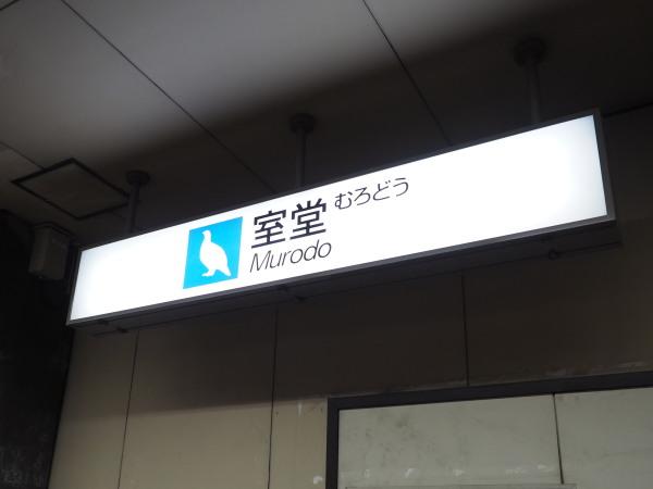 f:id:yukisigekuni:20181014141756j:plain