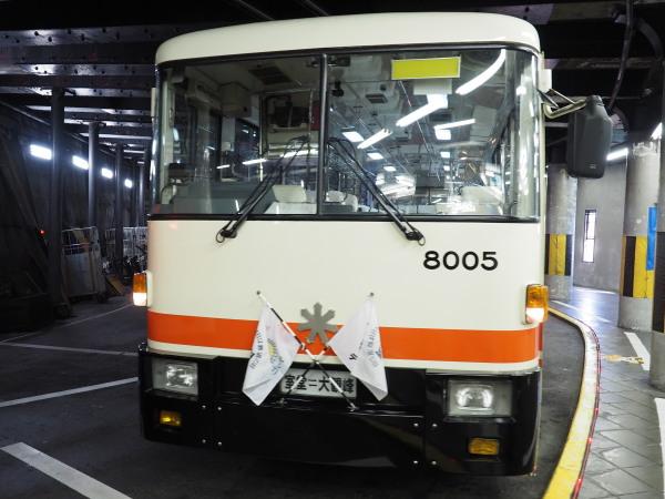 f:id:yukisigekuni:20181014141758j:plain