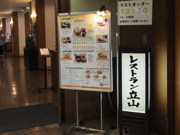 f:id:yukisigekuni:20181020214314j:plain