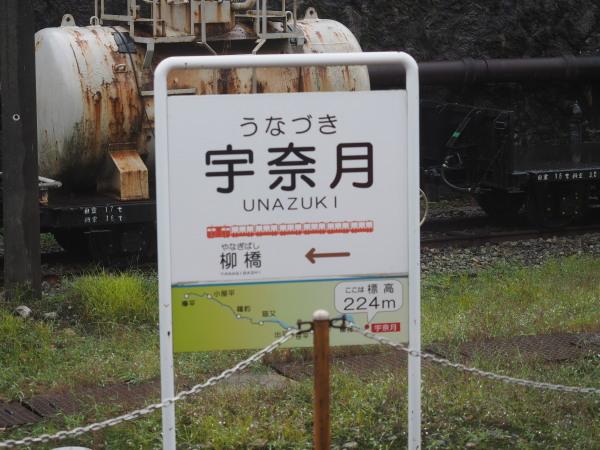 f:id:yukisigekuni:20181027215941j:plain