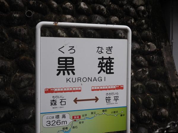 f:id:yukisigekuni:20181027221420j:plain