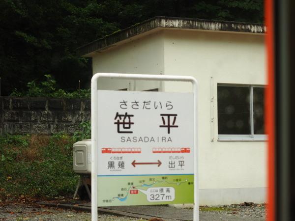 f:id:yukisigekuni:20181027221928j:plain