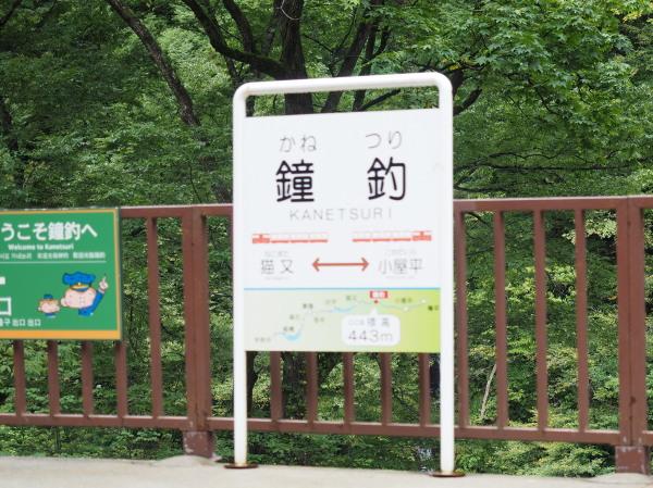 f:id:yukisigekuni:20181027223341j:plain