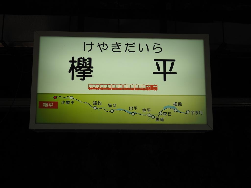 f:id:yukisigekuni:20181027232551j:plain