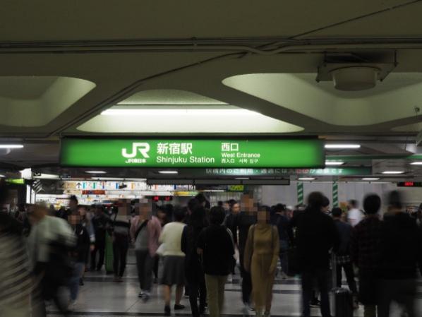 f:id:yukisigekuni:20181028150540j:plain