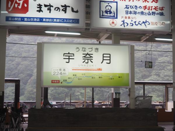 f:id:yukisigekuni:20181028221554j:plain